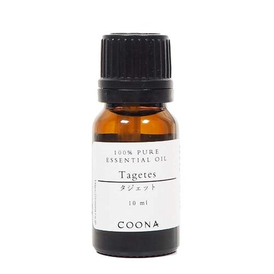 バリー下着能力タジェット 10 ml (COONA エッセンシャルオイル アロマオイル 100% 天然植物精油)
