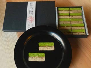 抹茶 ほうじ茶 ギモーヴ 10個入り 70g 高級 和菓子 ご進物
