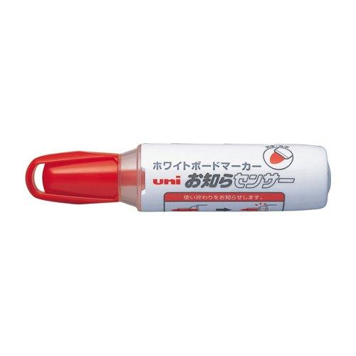 三菱鉛筆 油性サインペン ボードマーカーPWB-200-7M赤15