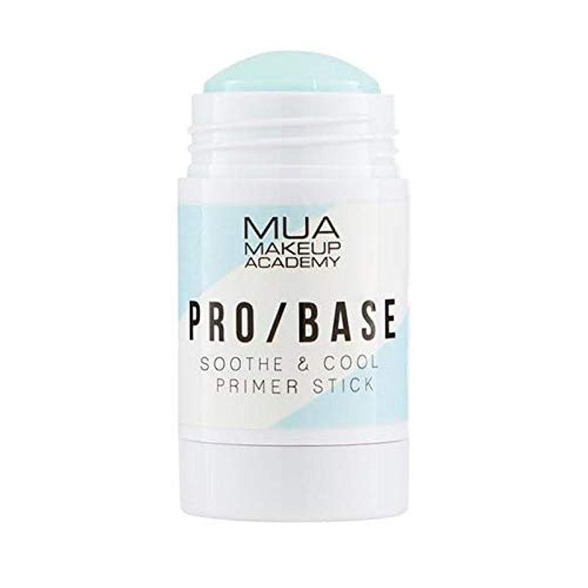 環境保護主義者分割袋[MUA] Muaプロベース落ち着か&クールプライマースティック - MUA Pro Base Soothe & Cool Primer Stick [並行輸入品]