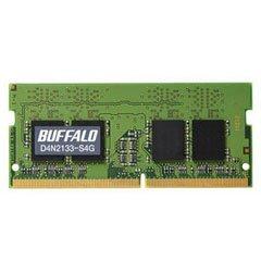 バッファロー PC4ー2400(DDR4ー2400)対応 260Pin DDR4 SDRAM S.O.DIMM 4GB MV-D4N2400-S4G