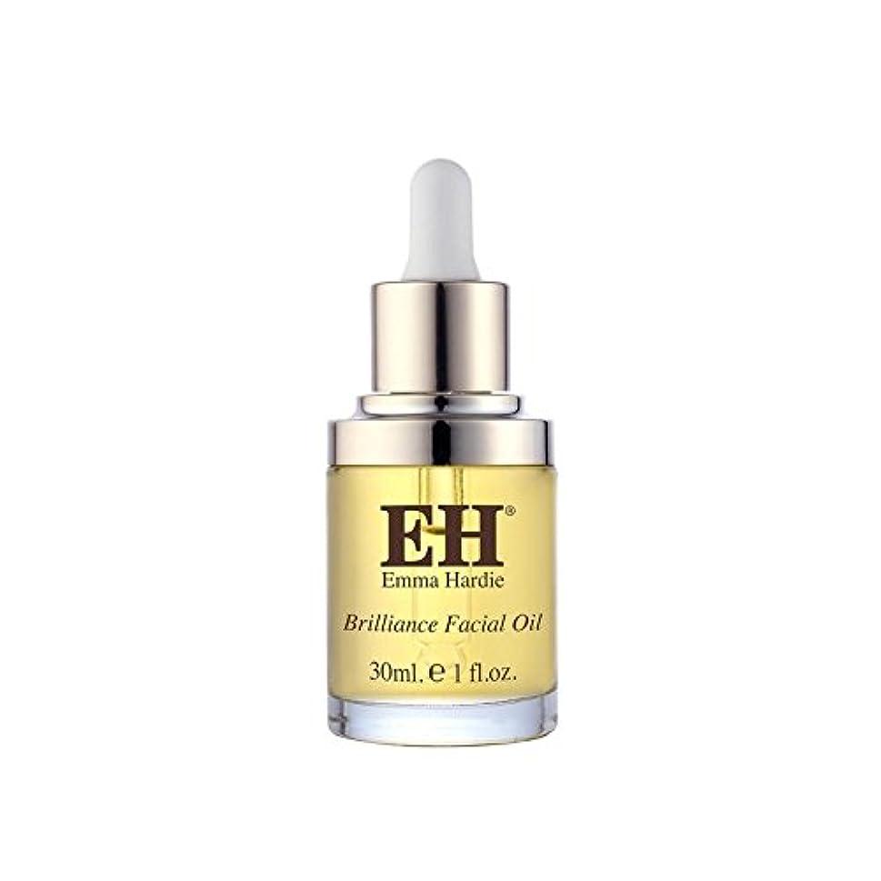 エマ?ハーディ輝きフェイシャルオイル x2 - Emma Hardie Brilliance Facial Oil (Pack of 2) [並行輸入品]