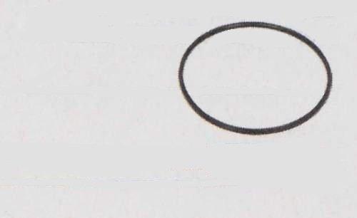 Viessmann Brennerdichtung passend für Vitodens 200-W Herst.Nr.: 7836177