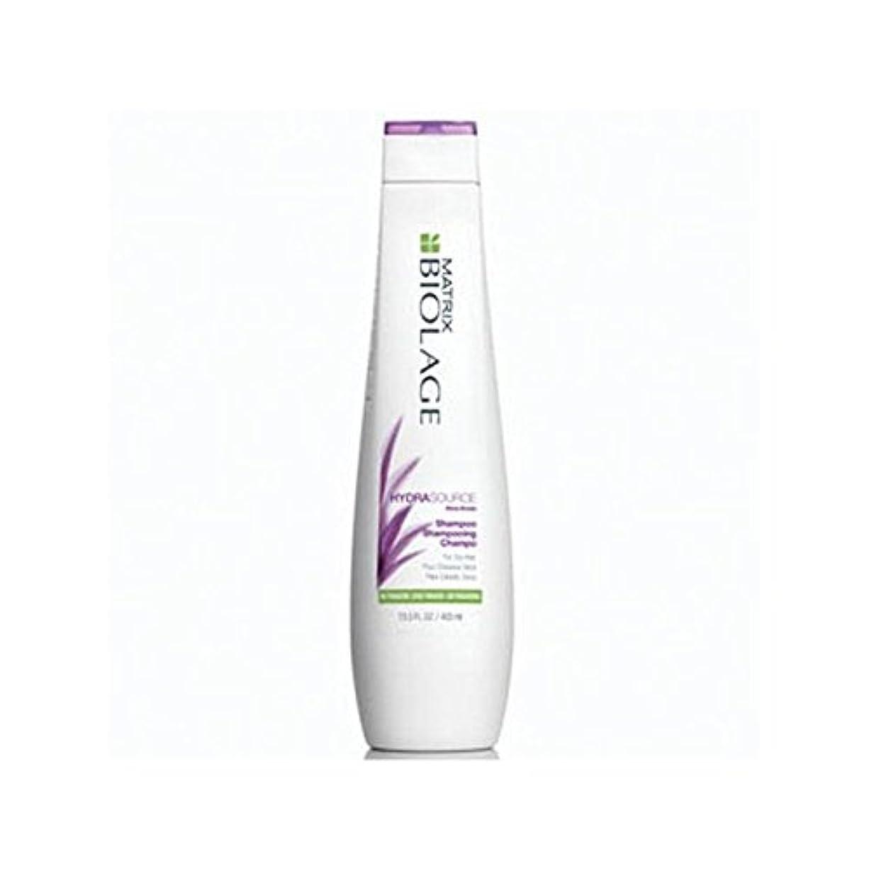 証明書円形のイノセンスマトリックスバイオレイジのシャンプー(400ミリリットル) x2 - Matrix Biolage Hydrasource Shampoo (400ml) (Pack of 2) [並行輸入品]