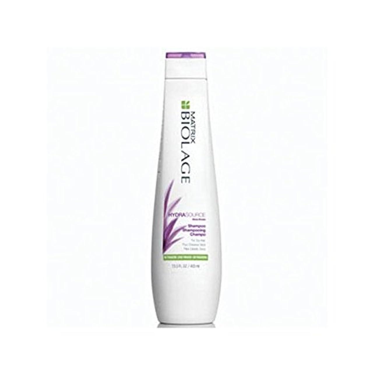 マラウイエトナ山の中でMatrix Biolage Hydrasource Shampoo (400ml) - マトリックスバイオレイジのシャンプー(400ミリリットル) [並行輸入品]