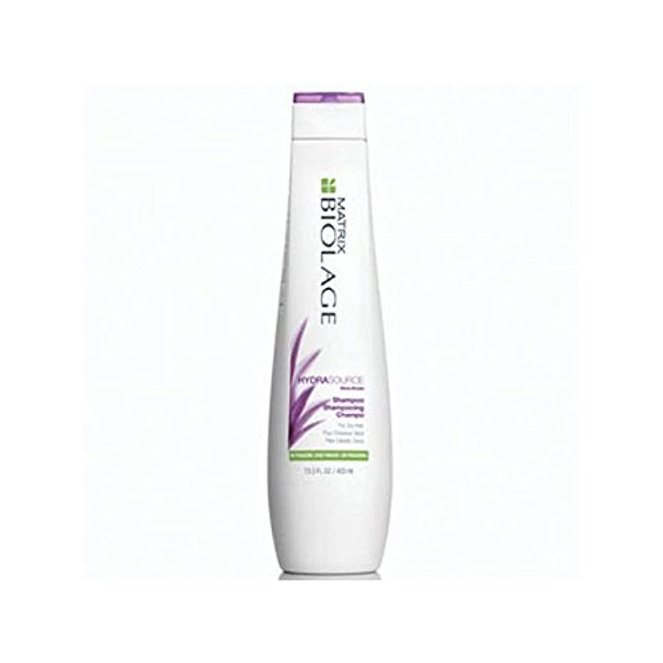 コア条件付きダンプマトリックスバイオレイジのシャンプー(400ミリリットル) x2 - Matrix Biolage Hydrasource Shampoo (400ml) (Pack of 2) [並行輸入品]