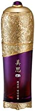 misa cho gong jin essence