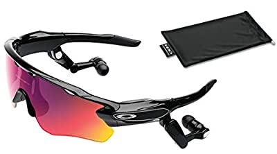 Radar Pace Sport Sunglasses Bundle With Voice Activated Bluetooth Ear Boom, Microphone, Touchpad & Deluxe Cleaning Pouch (1 Pack)