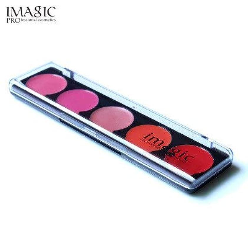 有料素晴らしい良い多くの民族主義NOTEイマジック5色化粧口紅パレット持続美しさ顔料ナチュラリップスティック化粧品セット防水口紅化粧品