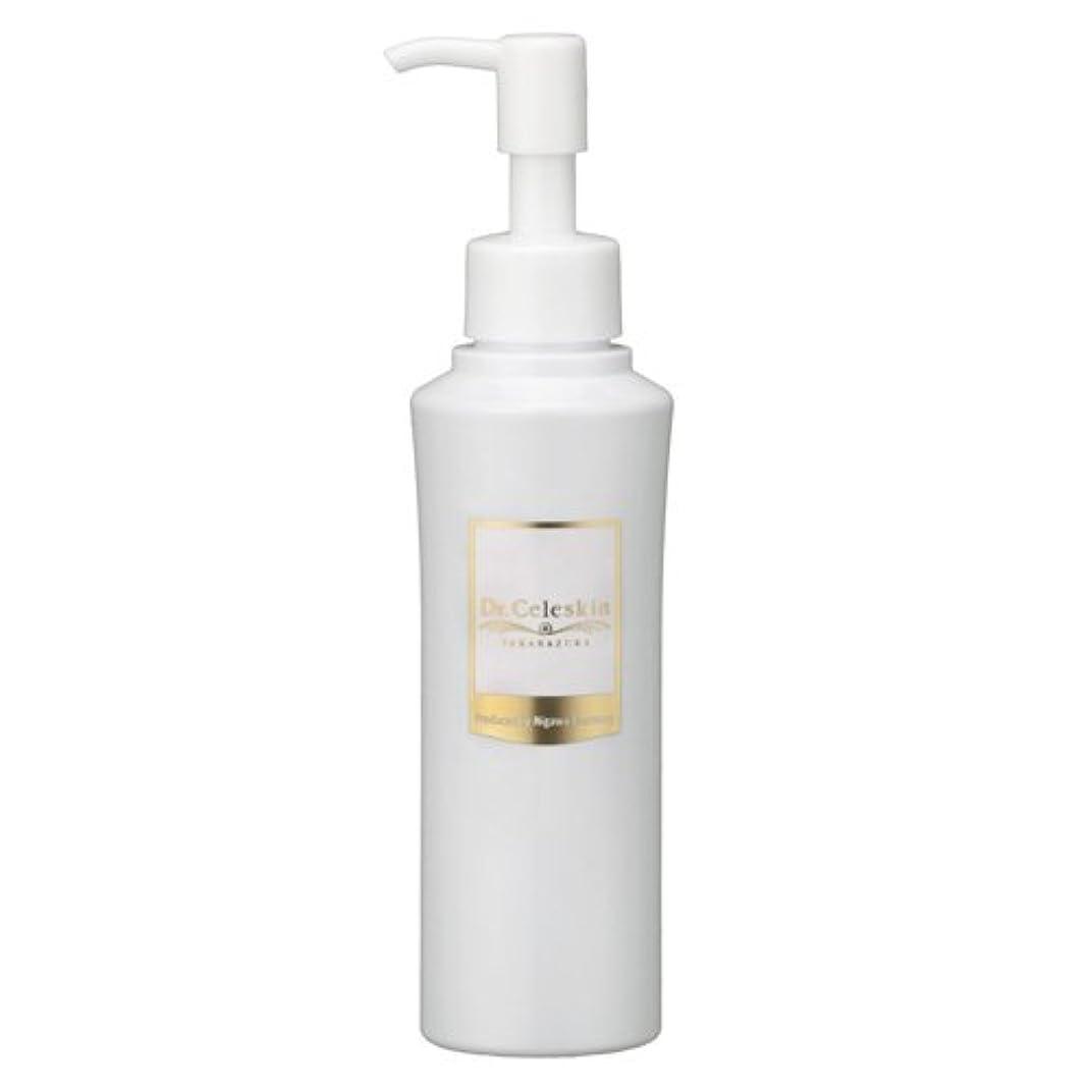 ミキサー繊毛偉業クレンジングオイルS(ビタミンC誘導体VCIP(抗酸化剤)配合) 150ml (1本)