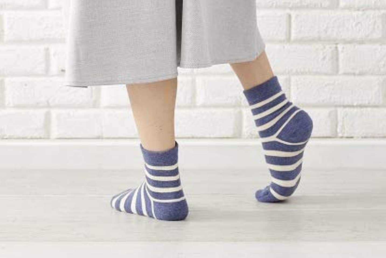女性曲げる名門かかと 角質ケア ひび割れ対策 かかとツルツル靴下 人気ボーダー2色組 23-25cm 太陽ニット 716