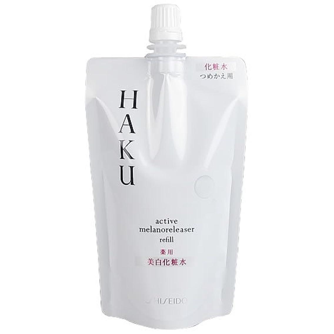 助けになる食い違い露資生堂 HAKU(ハク) アクティブメラノリリーサー(レフィル) 100ml【2個セット】