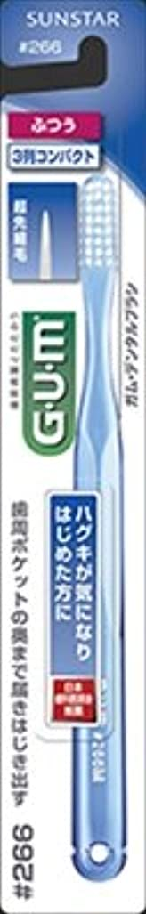 後方肝規模【サンスター】【GUM】ガム?デンタルブラシ#266[3列コンパクトヘッド?ふつう]【1ホン】×120点セット (4901616215658)