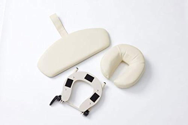 有害腹痛刺繍ネチュラ Simple Practice用オプション3点セット (ベージュ) フェイスクラドル?フェイスクッション?アームレスト