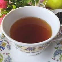 【本格】紅茶 ティーバッグ 10個 ウバ アダワッテ茶園 BOPA/2020