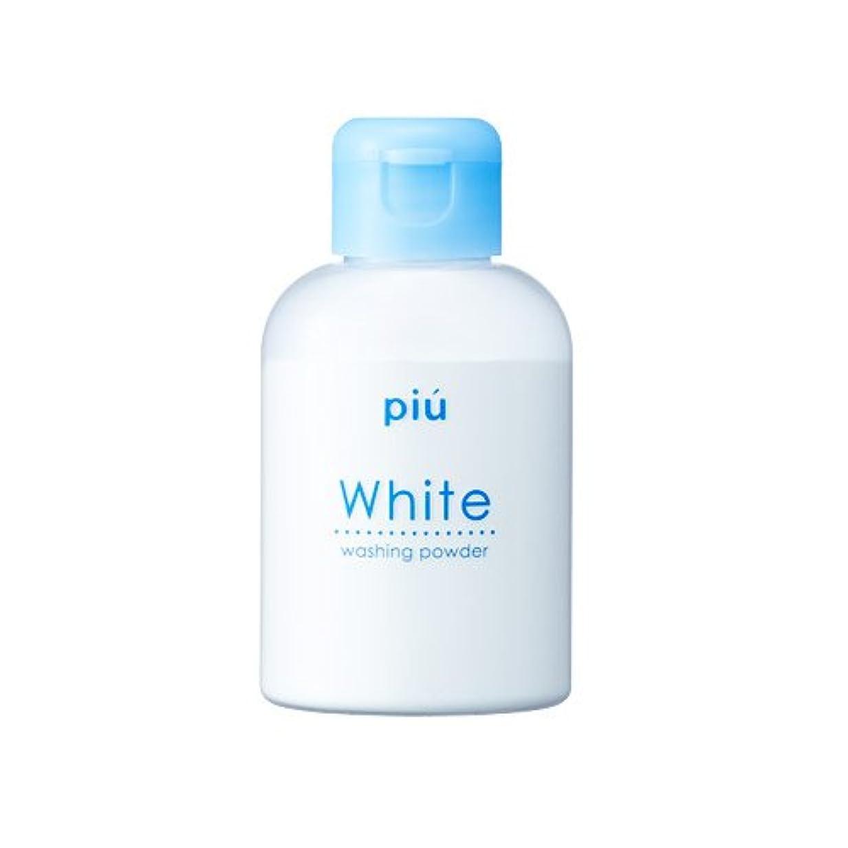 こんにちは表現空洞ピゥ パウダーウォッシュ ホワイト(40g)