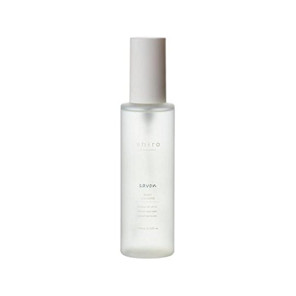 不愉快究極のフェードshiro サボン ボディコロン 100ml 清潔で透明感のある自然な石けんの香り ミスト シロ
