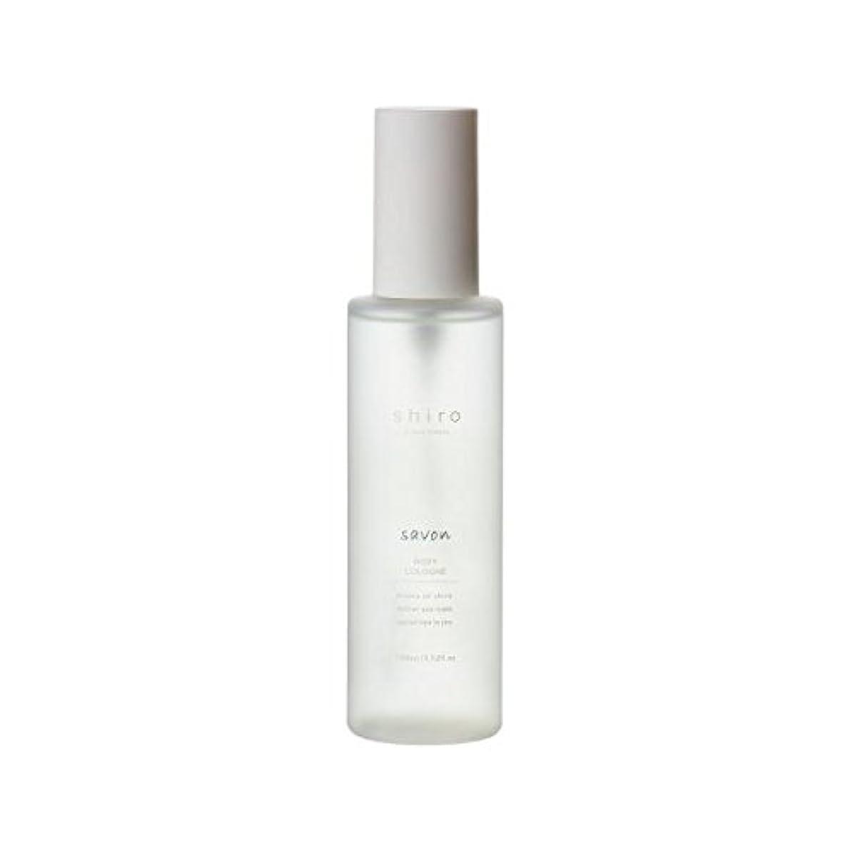 ファイル咽頭電池shiro サボン ボディコロン 100ml 清潔で透明感のある自然な石けんの香り ミスト シロ