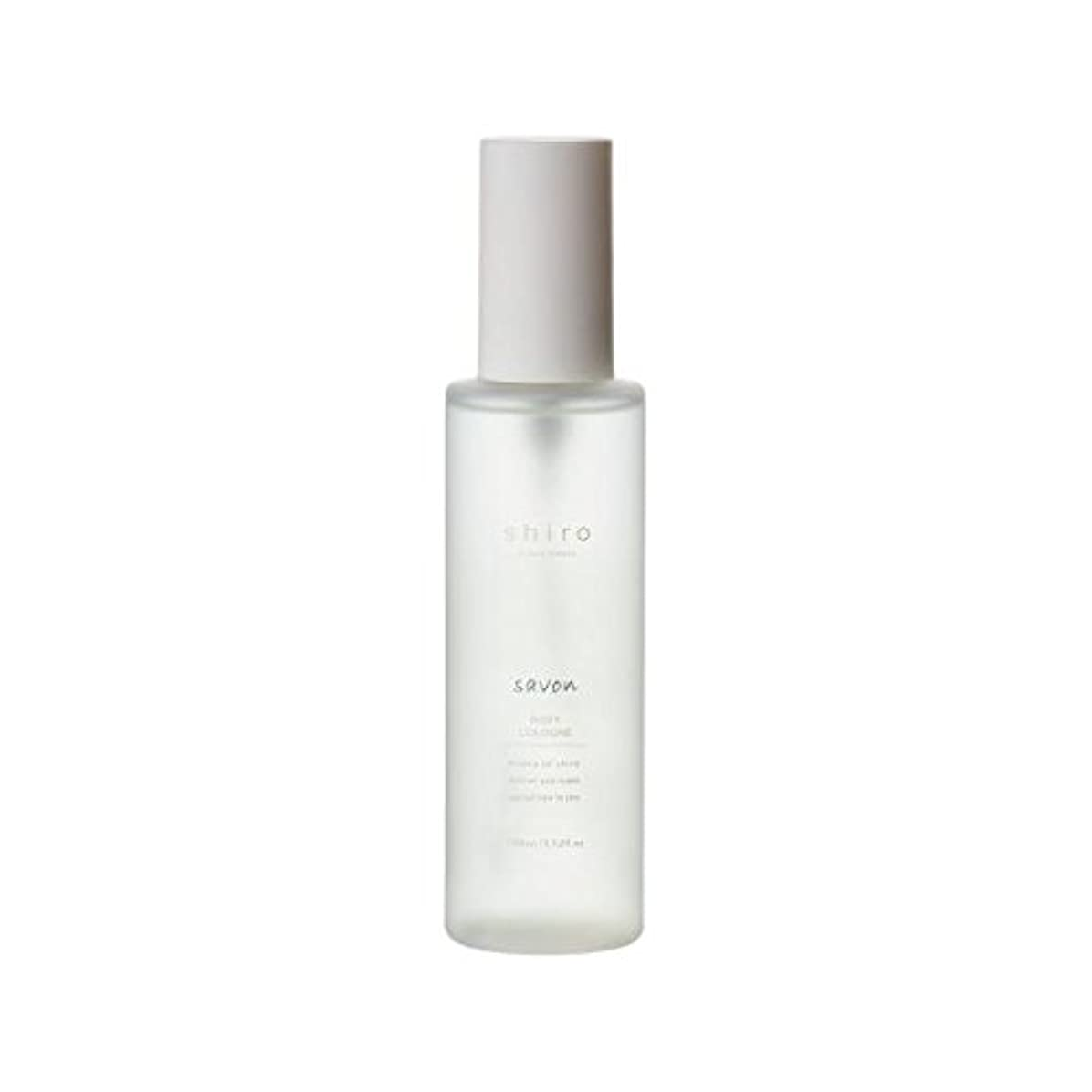 くまキャンプ過敏なshiro サボン ボディコロン 100ml 清潔で透明感のある自然な石けんの香り ミスト シロ