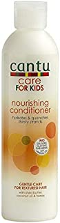 Cantu Kids Care Conditioner, 8 fl oz - 2pc