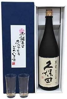 誕生日 日本酒 久保田萬寿(純米大吟醸) 1800ml グラス 2個付セット(無料で包装済み)
