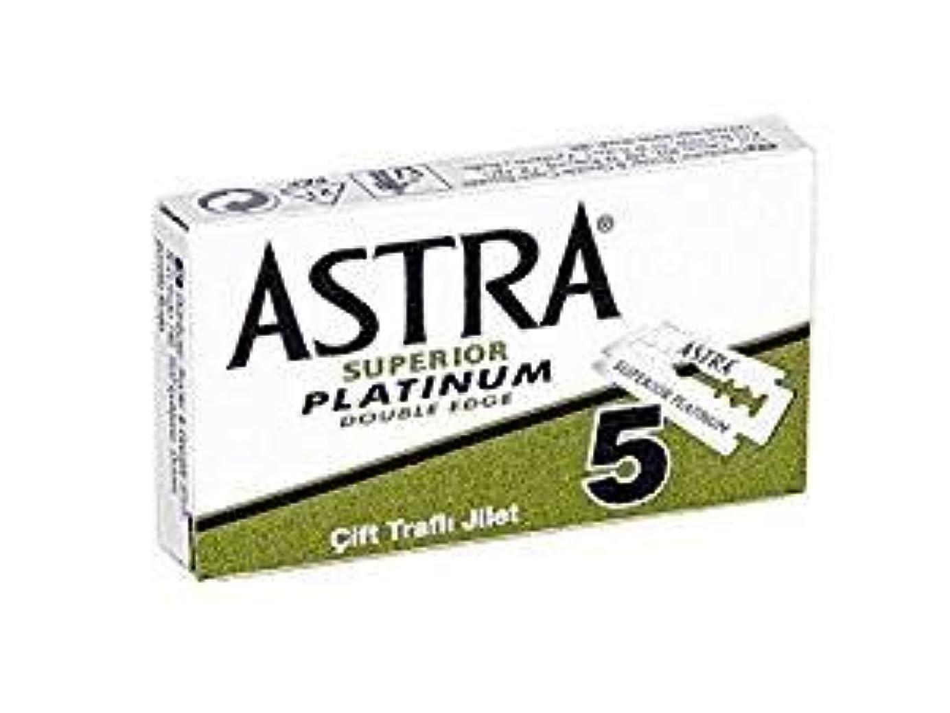 本部ふざけたピラミッドAstra Superior Platinum (アストラ 優れたプラチナ) 両刃替刃 25個入り (5 x 5) [並行輸入品]