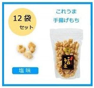 七越製菓 揚げもち これうま 塩味 145g×12袋 70530 1065850