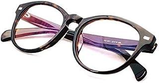 Ergotact Computer Glasses