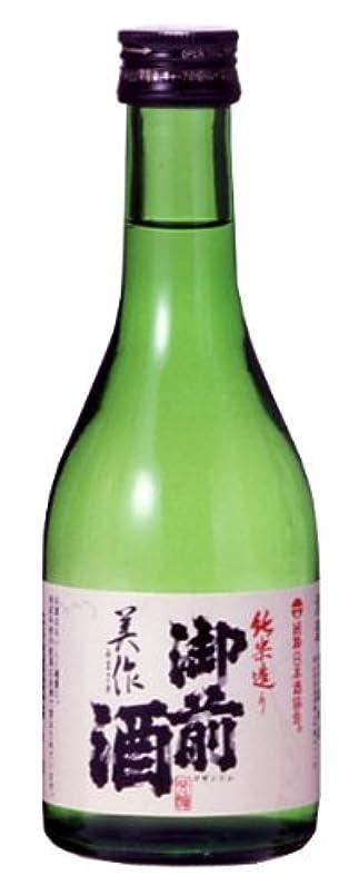 社会主義レバーシート御前酒 純米 美作(みまさか) 300ml