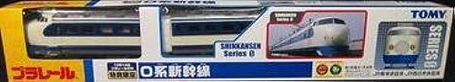 0 Serie Shinkansen Special Limited Tag der 14. Oktober Pla Pla (Japan-Import)