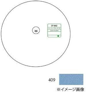 両折タイプのバイアステープ。 キャプテン(CAPTAIN) バイアステープ コットンブロード25 ロング巻30m CP802 ♯409 〈簡易梱包