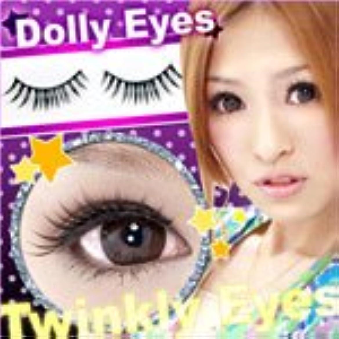 麻痺処分した資産トゥインクリーアイズ No.001 Dolly Eyes