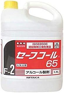 アルコール製剤 セーフコール65 5L 270031/61-6752-87