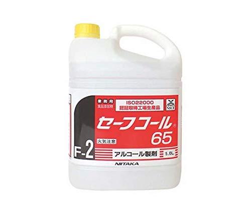 アルコール製剤 セーフコール65 5L