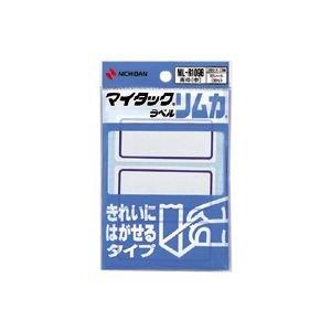 (業務用セット) ニチバン マイタック(R) ラベル リムカ(R) 枠付きラベル(きれいにはがせるタイプ) ML-R109B 青枠 1P入 【×10セット】