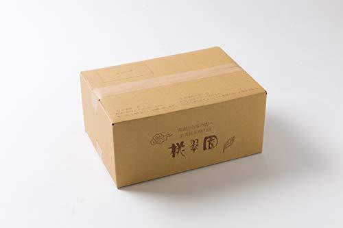 桃翆園高級抹茶出雲抹茶ジェラート100ml×5敬老の日ひんやりスイーツギフトアイス