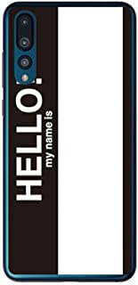 SECOND SKIN Hello my name is ブラック (クリア)/for HUAWEI P20 Pro HW-01K/docomo DHW01K-PCCL-201-Y297