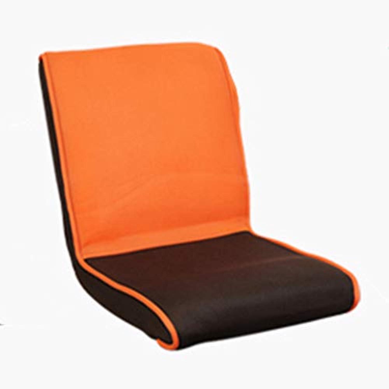 XHCP Stuhlboden Mit Rückenstütze Für Kinder Tragbar (Farbe  Orange)