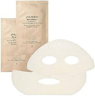 Shiseido Benefiance Pure Retinol Intensive Revitalizing Face Mask 1 set
