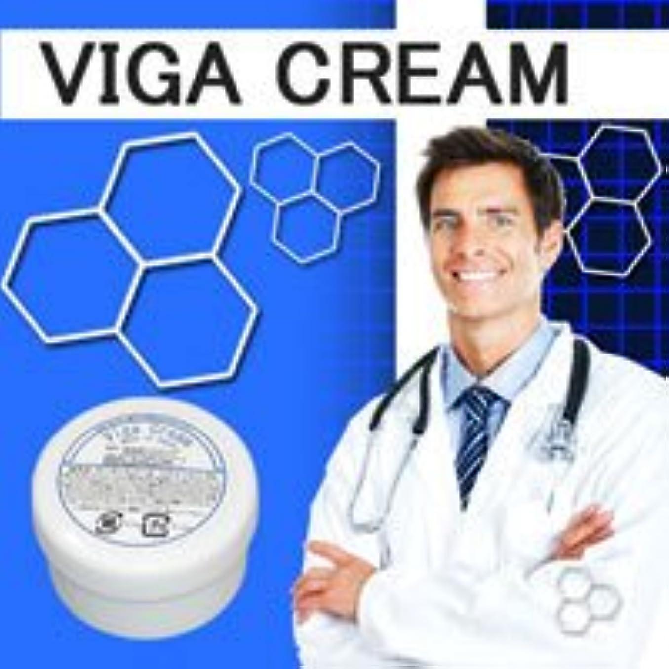 飼料セラフ有用■正規品■ヴィガークリーム