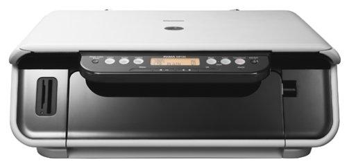 The Canon Pixma MP130 All In One Printer