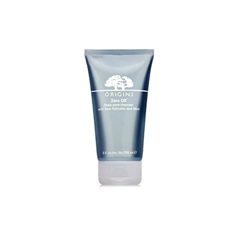 バーチャルグリップ主張するOrigins Zero Oil Deep Pore Cleanser With Saw Palmetto & Mint 150ml (Pack of 6) - ノコギリヤシ&ミント150ミリリットルとの起源ゼロ油深いポアクレンザー x6 [並行輸入品]