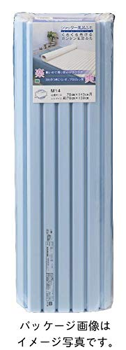東プレシャッター式風呂ふたブルー65×119cmS12
