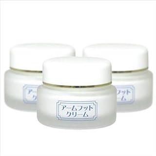 薬用デオドラントクリーム アームフットクリーム(20g) (3個セット)