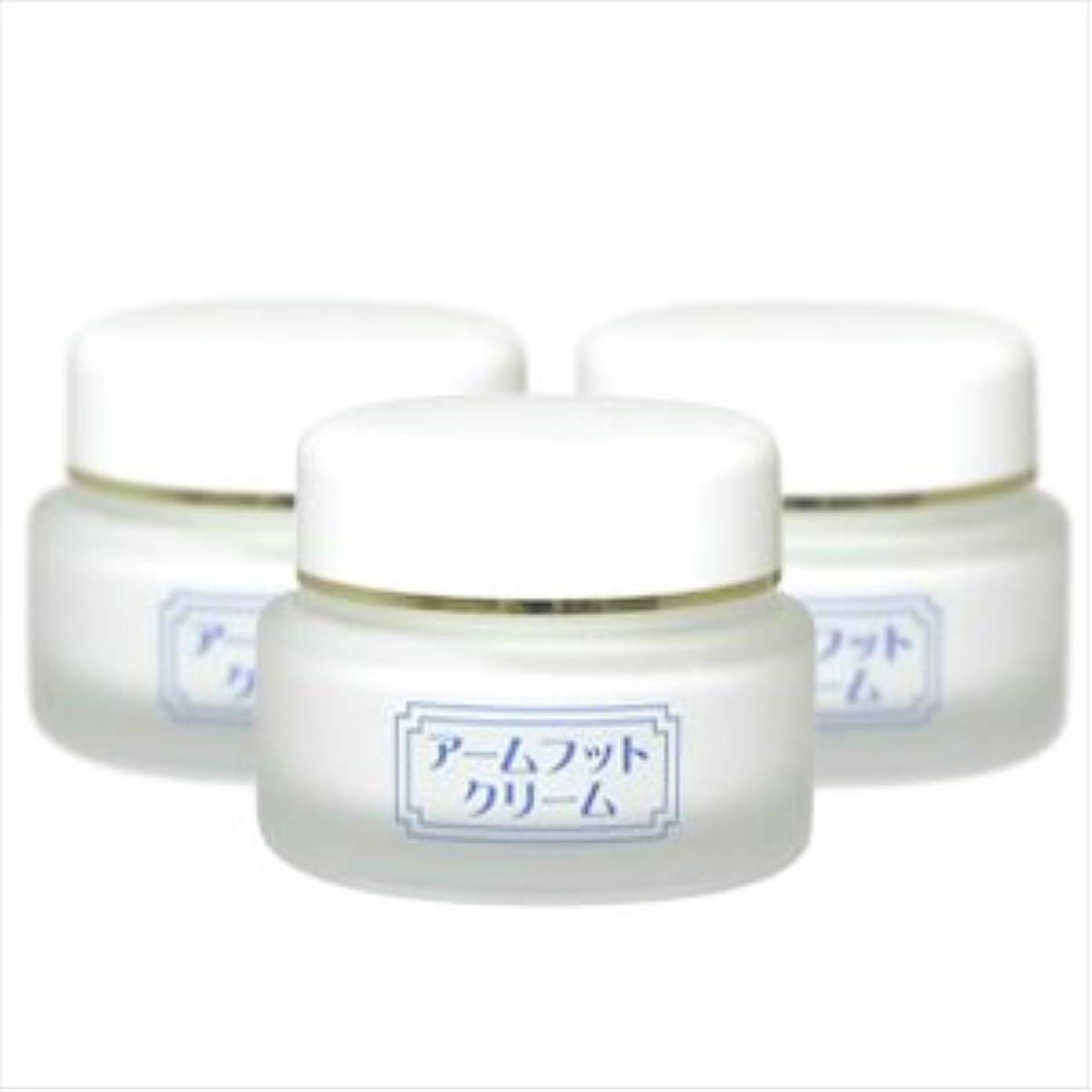 クラウド動的スカルク薬用デオドラントクリーム アームフットクリーム(20g) (3個セット)