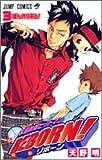 家庭教師ヒットマンREBORN! 3 (ジャンプコミックス)