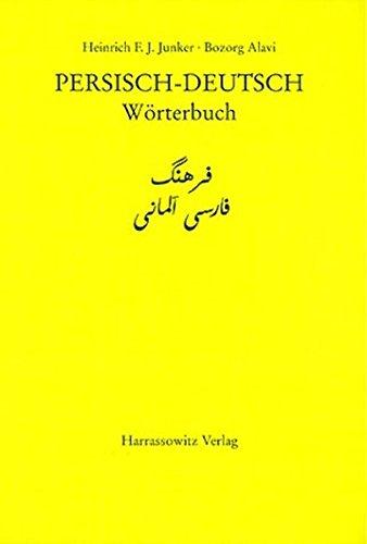 Persisch-Deutsch Wörterbuch: 50.000 Wortstellen, Einzelwörter, Ableitungen und Wendungen. Enthalten ist die Persische Schriftweise und Lautschrift und die entsprechende deutsche Bedeutung