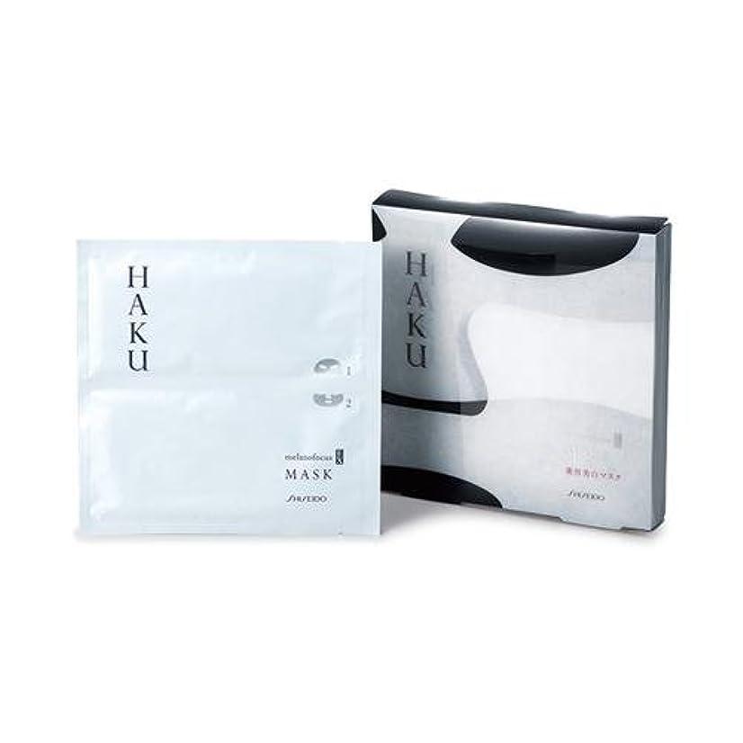 推測する韻パイント資生堂 HAKU メラノフォーカスEXマスク 30ml*6包入