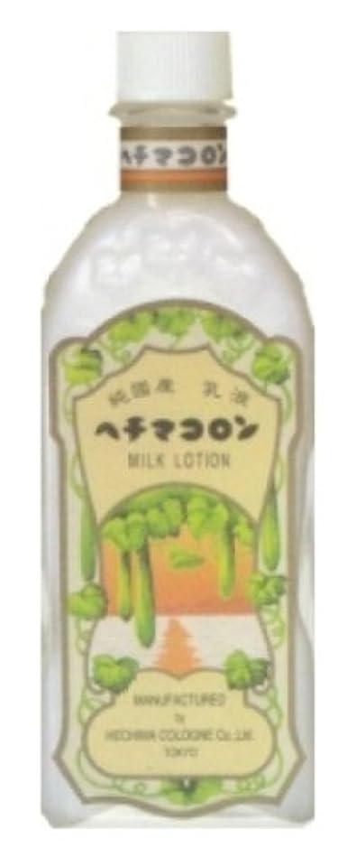卵小包どうしたのヘチマコロンの乳液 ミルキー