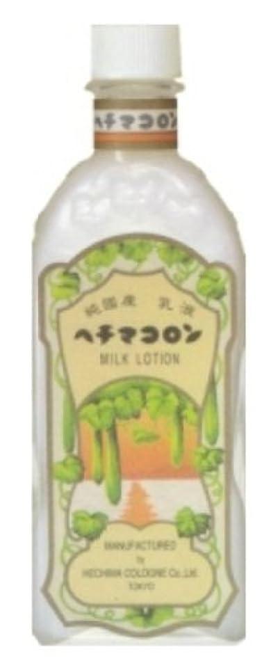 研究ダーリン努力ヘチマコロンの乳液 ミルキー
